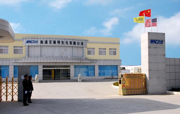 Nantong APAC Best Biochemical